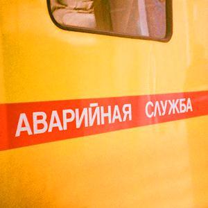 Аварийные службы Горно-Алтайска