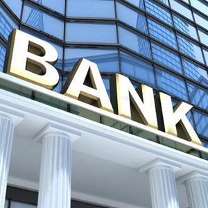 Банки Горно-Алтайска