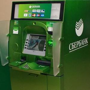 Банкоматы Горно-Алтайска