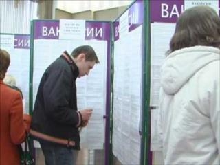 Центры занятости Горно-Алтайска