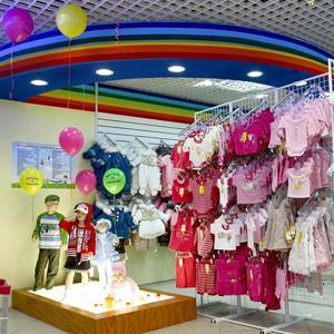 Детские магазины Горно-Алтайска