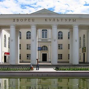 Дворцы и дома культуры Горно-Алтайска