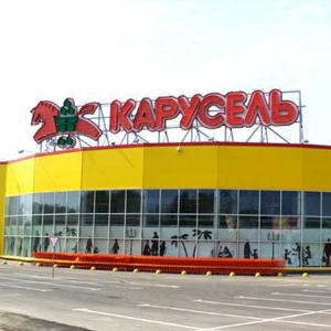 Гипермаркеты Горно-Алтайска