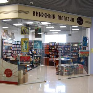 Книжные магазины Горно-Алтайска