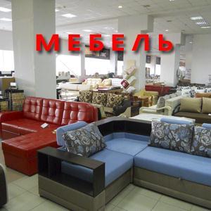 Магазины мебели Горно-Алтайска