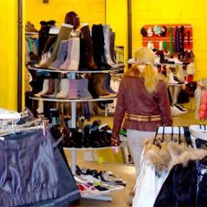Магазины одежды и обуви Горно-Алтайска