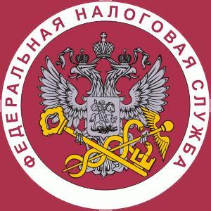 Налоговые инспекции, службы Горно-Алтайска