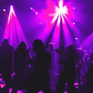 Ночные клубы Горно-Алтайска