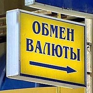 Обмен валют Горно-Алтайска