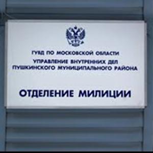 Отделения полиции Горно-Алтайска