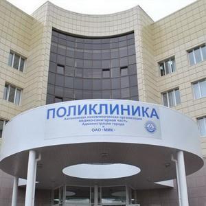 Поликлиники Горно-Алтайска