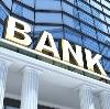 Банки в Горно-Алтайске