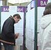Центры занятости в Горно-Алтайске