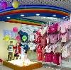 Детские магазины в Горно-Алтайске