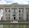 Дворцы и дома культуры в Горно-Алтайске