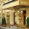 Гостиницы в Горно-Алтайске