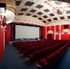Кинотеатры в Горно-Алтайске