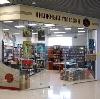 Книжные магазины в Горно-Алтайске
