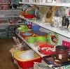 Магазины хозтоваров в Горно-Алтайске