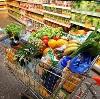 Магазины продуктов в Горно-Алтайске