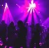 Ночные клубы в Горно-Алтайске