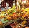 Рынки в Горно-Алтайске