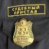 Судебные приставы в Горно-Алтайске