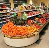 Супермаркеты в Горно-Алтайске