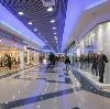 Торговые центры в Горно-Алтайске