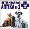 Ветеринарные аптеки в Горно-Алтайске
