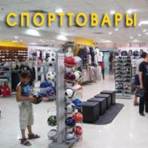 Спортивные магазины Горно-Алтайска