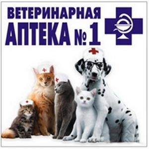 Ветеринарные аптеки Горно-Алтайска